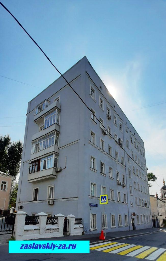 Купить квартиру на Подкопаевском переулке