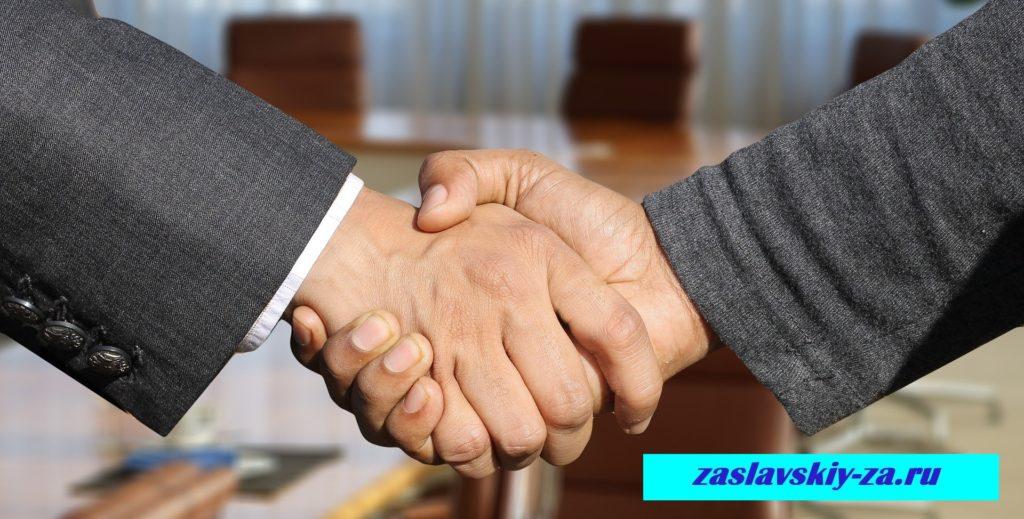 Согласие риэлтора и клиента
